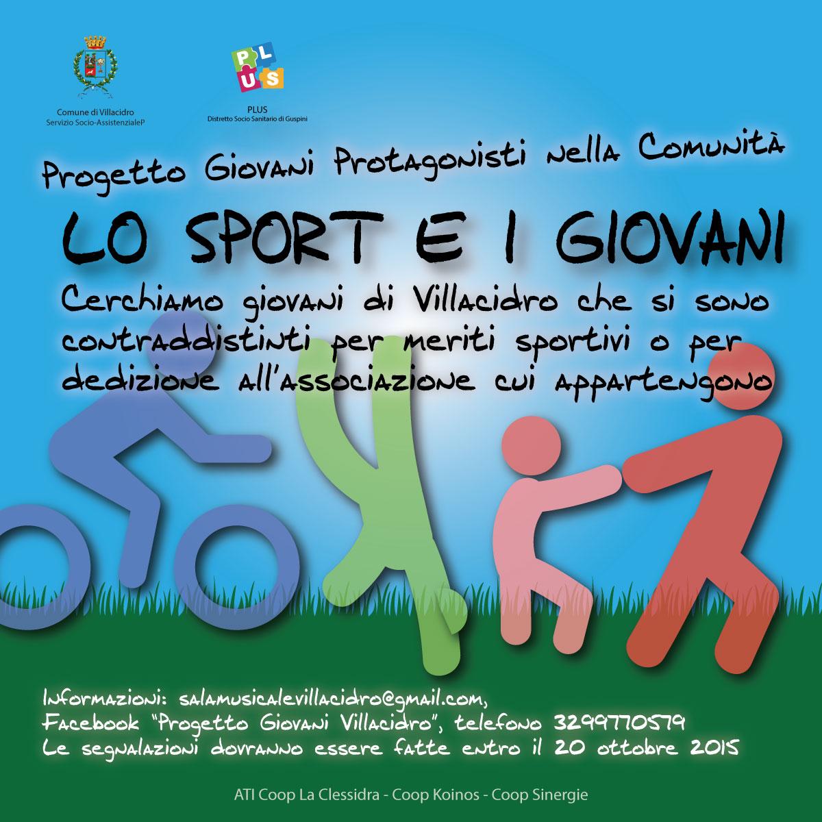 sport-giovani-1